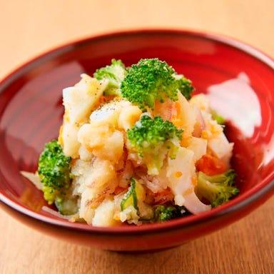 旨い魚と天ぷら 口々‐くちぐち‐ 名駅三丁目  メニューの画像
