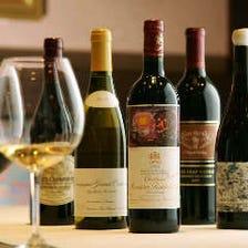ボンファムの料理に合うワインが多数
