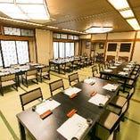 大宴会個室/30~48名様|大人数の宴会に相応しい和みの部屋