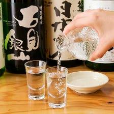 日本酒発祥の地!山陰の地酒を楽しむ