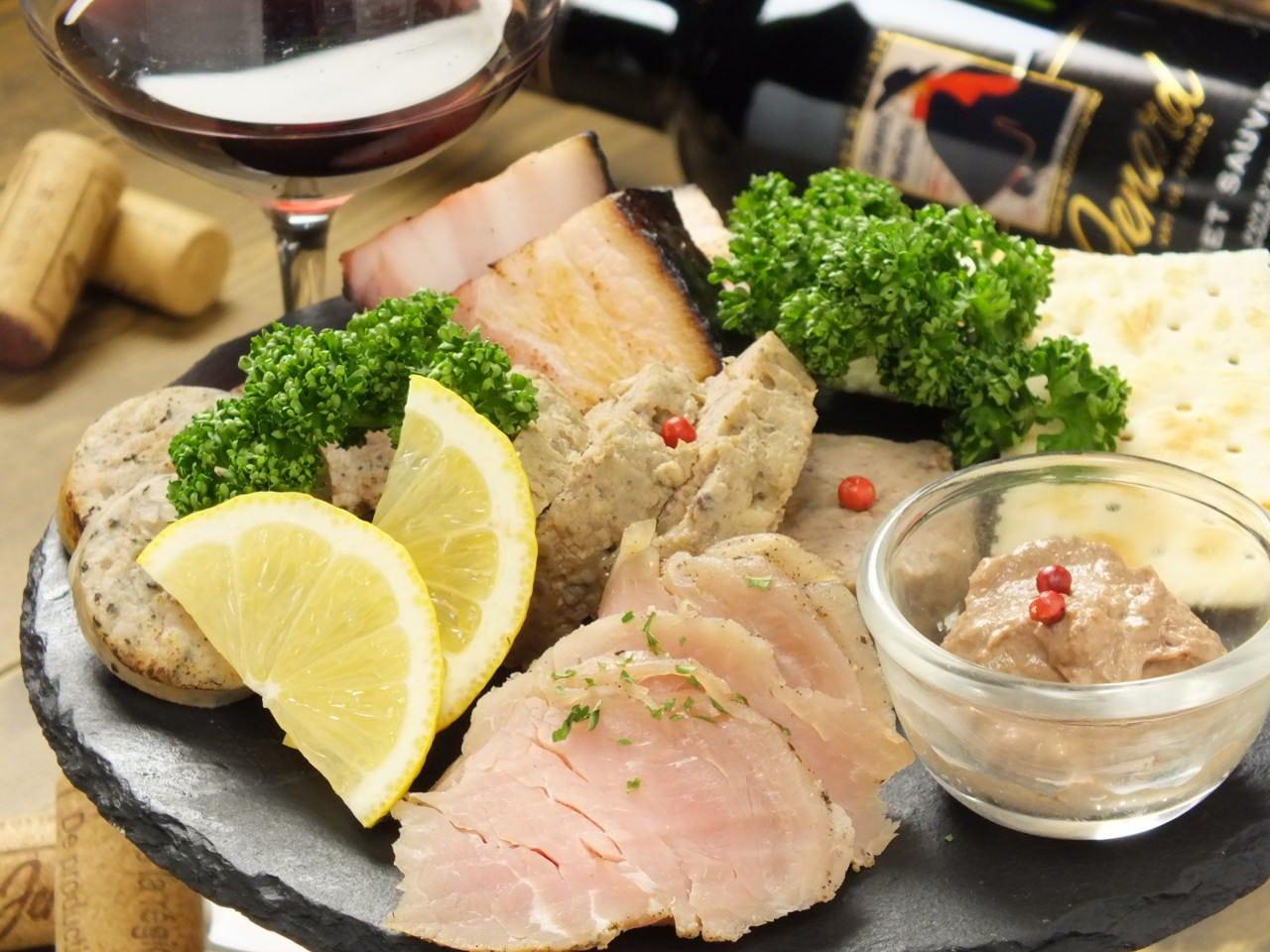 肉燻 〜ミートクン〜