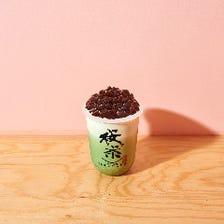 ◆桜っ茶の自家製生タピオカ