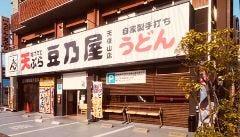 豆乃屋 天保山店
