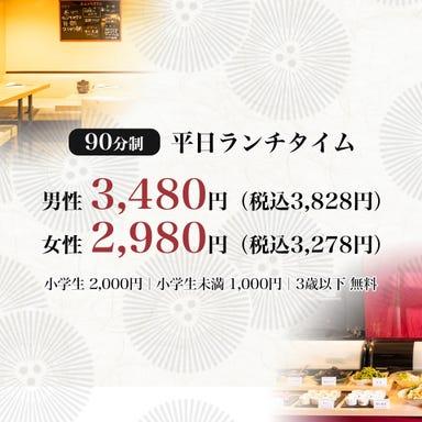 鮨アカデミー 神楽坂店 コースの画像
