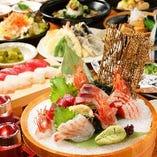【コース】鮮魚、野菜など鮮度にこだわった産直食材を使用!