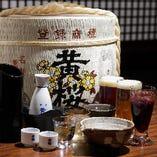 【日本酒以外も豊富】 地ビールや日本酒サワーなどさまざま