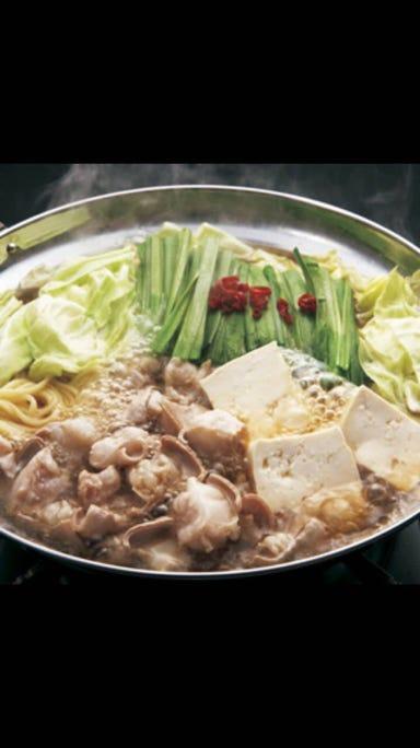 スタミナ焼肉・鍋 肉のスター  メニューの画像
