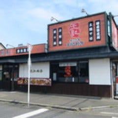 横浜中華 王記厨房 ふじみ野店