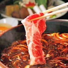 『山椒鍋』