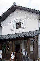 蔵カフェ×ダイニングバー Classic Cafe
