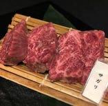 ふらの和牛・サガリ