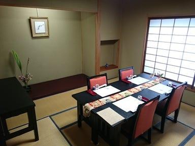 日本料理 丸尚  店内の画像