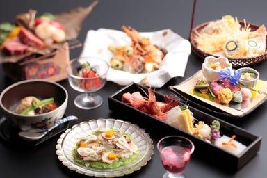 日本料理 丸尚  コースの画像