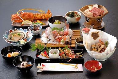 日本料理 丸尚  こだわりの画像