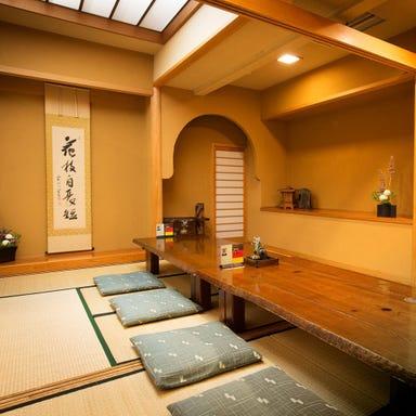 日本料理 かがりや  店内の画像