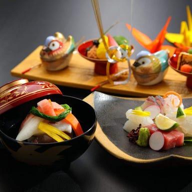 日本料理 かがりや  こだわりの画像