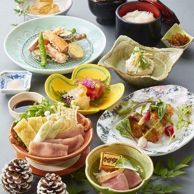 日本料理 かがりや  コースの画像