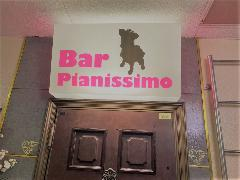 Bar pianissimo