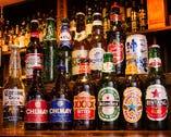 世界のビール、モルト、焼酎など500種類を超える酒