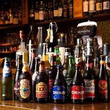 世界のビールやモルトも豊富