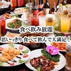 四川料理 李家菜館 上野店