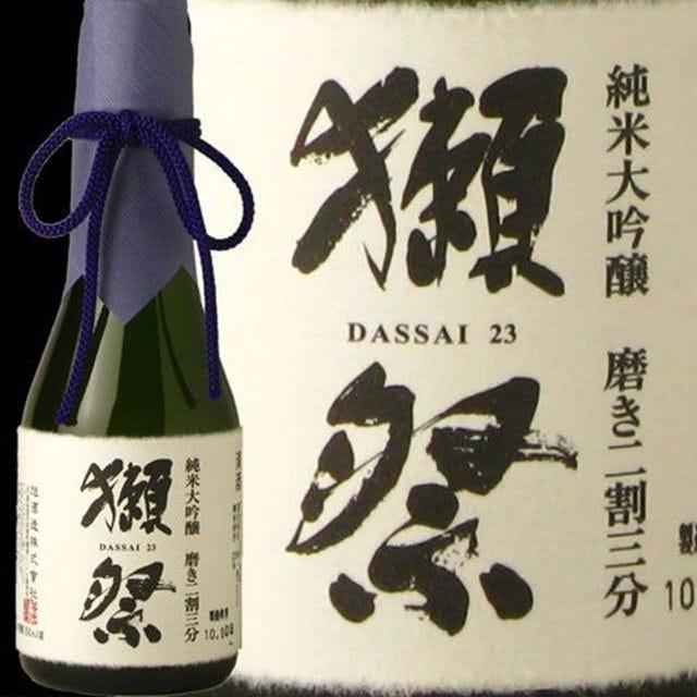 獺祭や九平次、黒龍、十四代等、日本全国から揃えました
