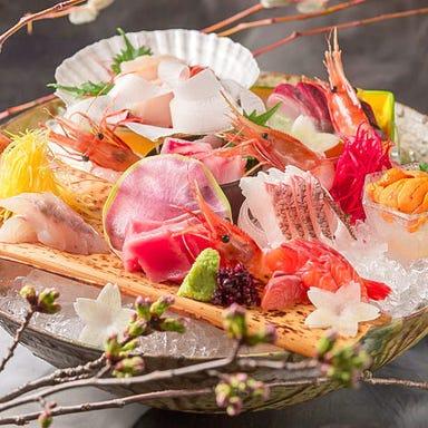 個室居酒屋 もつ鍋・鮮魚 博多屋 本店  コースの画像