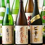 店長厳選の日本酒、焼酎を是非ご賞味下さい。豊富な品数ですので貴方にぴったりのものが見つかるはず...