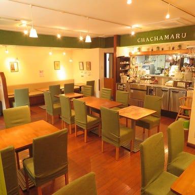 街の洋食屋さん CHACHAMARU  店内の画像