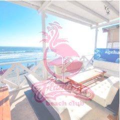 江の島海の家 FLAMINGO BEACH CLUB