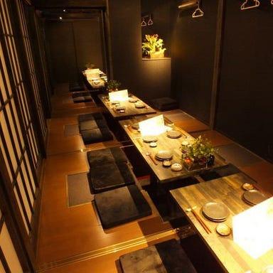 菜縁 松山  店内の画像