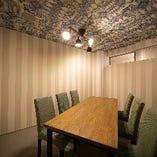 【完全個室】 雰囲気の異なる2部屋の個室はおもてなしにも