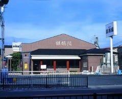 中国料理 麒麟閣 門真店
