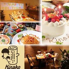 cafe&Bar Kinoko 神戸三宮