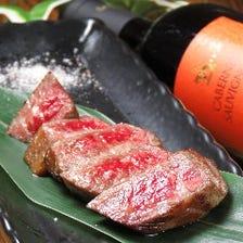 厳選された国産黒毛和牛のステーキ