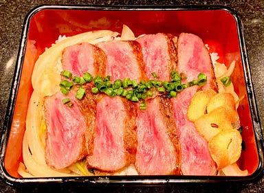 宮崎牛・鉄板焼ステーキ みやざき館  メニューの画像