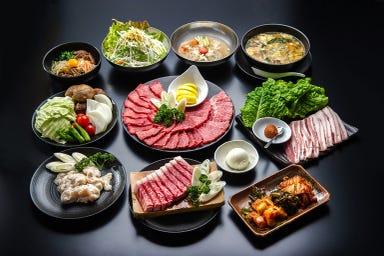 王様の焼肉 くろぬま 山形篭田店 メニューの画像