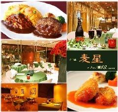 洋食麦星 byグリル満天星 日本橋高島屋店