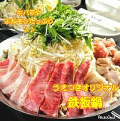 串かつと鉄板鍋 うえつき 茨木店