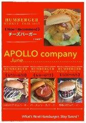 肉とクラフトビールの店 アポロカンパニー 野毛桜木町