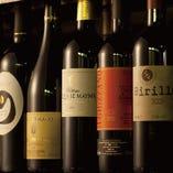 こだわりのワイン【イタリア・フランスなど】