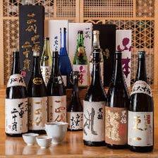 こだわりの日本酒は全80銘柄以上