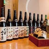 十四代などプレミアムな日本酒もございます。お気軽に店長まで