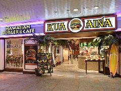KUA'AINA 池袋サンシャインシティ店