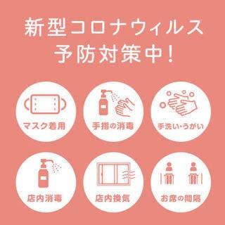 大衆居酒屋 串焼き65円~ 鶴亀商店 高円寺店  メニューの画像