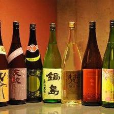合い言葉はNHS47!(日本酒フォーティーセブン) 47都道府県全ての日本酒を取り揃え!常時60種以上!