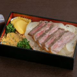 ステーキ弁当 牛蔵(ぎゅうぞう)