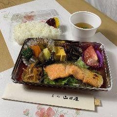 本日の焼魚弁当 (写真はしゃけ弁当) 受取は11~14時 16~19時