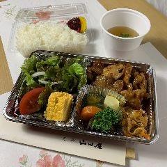 豚肉生姜焼き弁当 受取は11~14時 16~19時