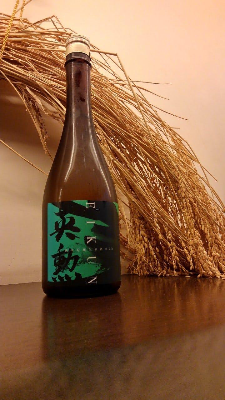 祝(京都府産・酒米)